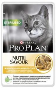 Про План консервы для взрослых стерилизованных кошек с курицей в соусе 85Г 24шт