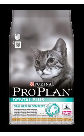 Про План Dental Plus сухий корм для стерилізованих кішок з куркою 1,5 КГ