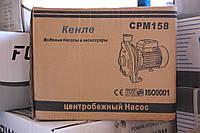 Поливочный насос CPM 158