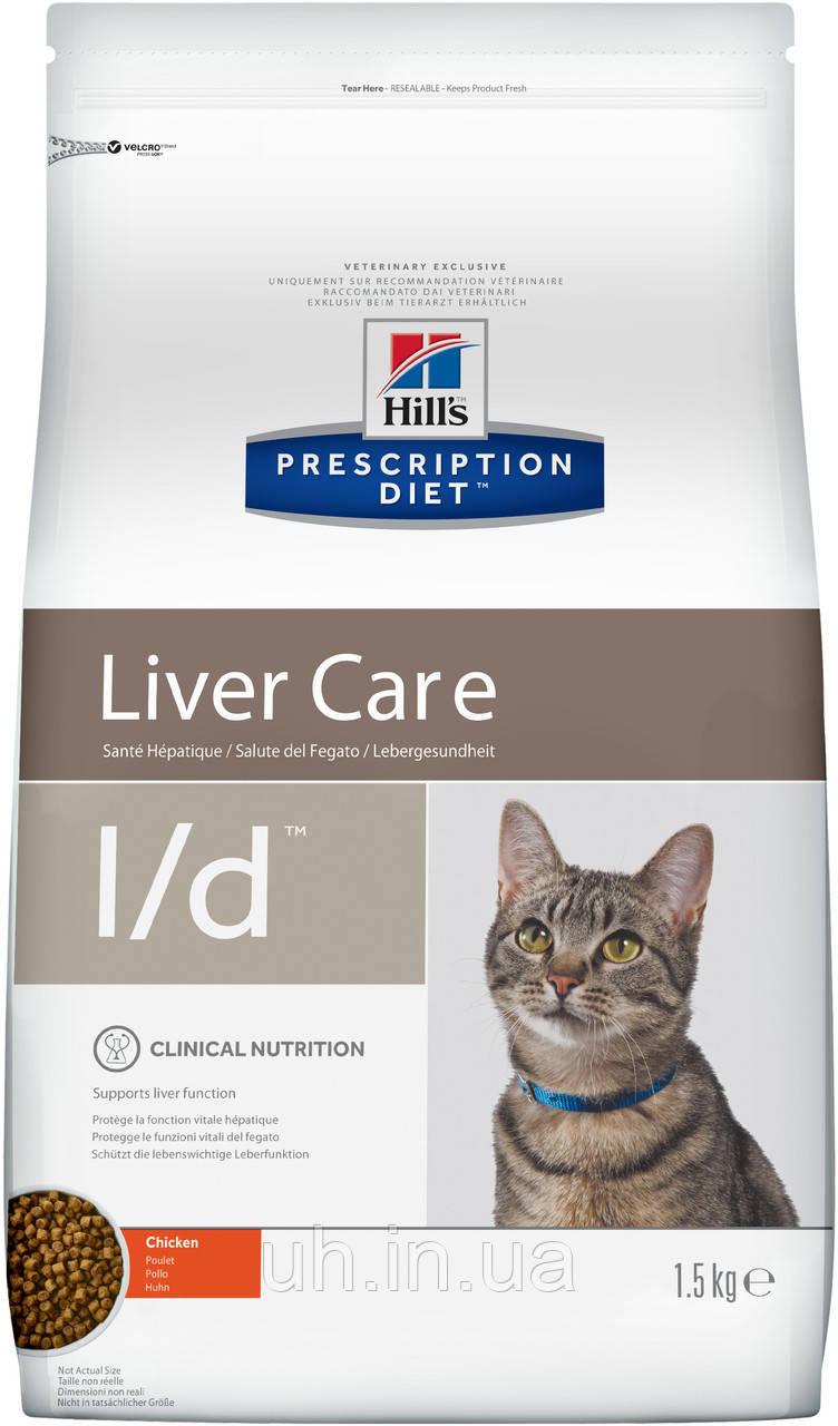 Hill's Prescription Diet l/d Feline лечебный корм для поддержания функции печени у кошек 1,5КГ
