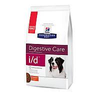 Hill's Prescription Diet Canine i/d Сухий лікувальний корм для собак з шлунково-кишковими захворюваннями 12КГ