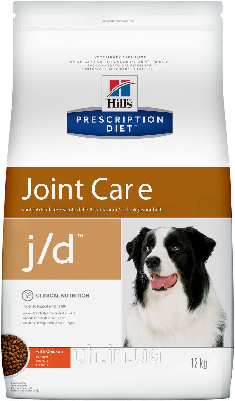 Hill's Prescription Diet Canine j/d лечебный для облегчения суставной боли и лечения артритов у собак 2КГ