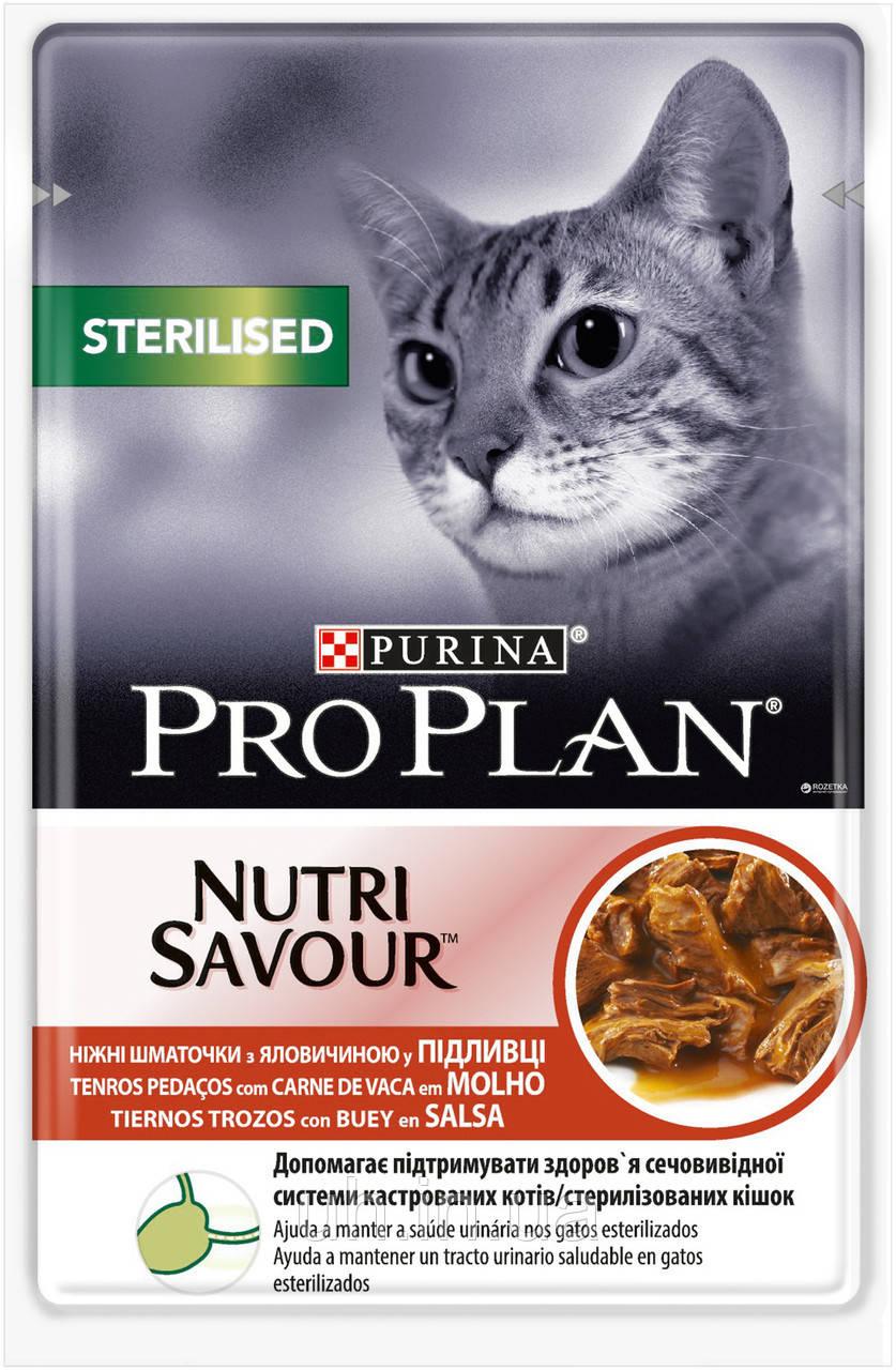 Про План Delicate Nutrisavour ,Вологий корм для кішок з чутливим травленням 85 г 24шт.