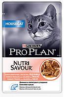Purina Pro Plan Housecat Nutrisavour влажный корм для кошек с лососем 85 г 24шт.