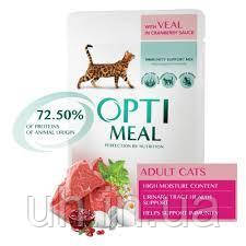 Акція! Optimeal вологий корм для котів з телям в журавлинному соусі 85гр*12шт