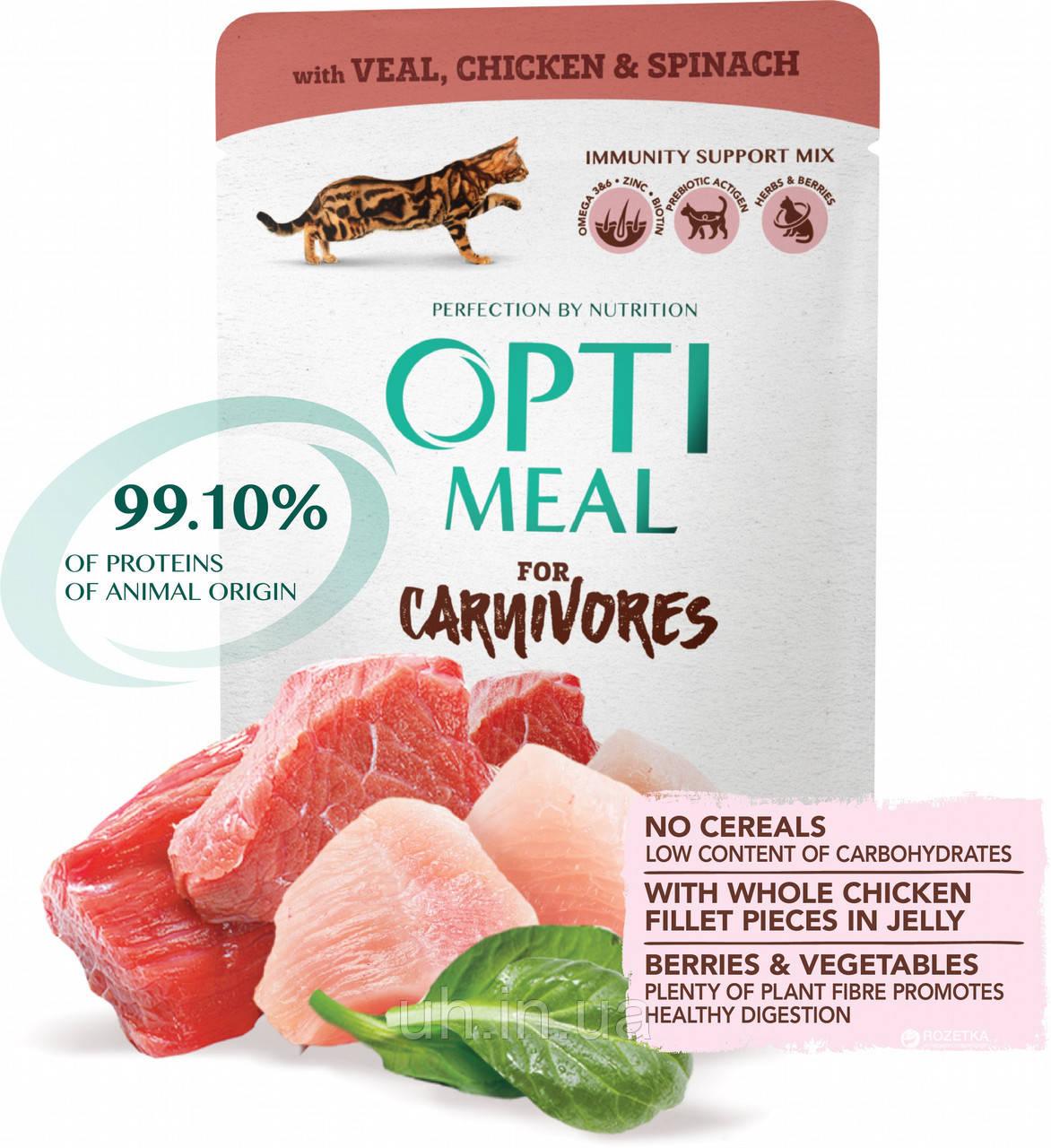 Optimeal влажный беззерновой корм для кошек с телятиной, куриным филе и шпинатом 85 гр*12шт