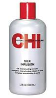 Восстанавливающий шелковый комплекс CHI Silk Infusion 15 мл