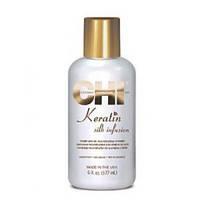 Натуральный шелк CHI Keratin Silk Infusion 59 мл