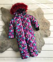 Дитячий зимовий суцільний комбінезон для дівчинки з штучним хутром Ніжна зефирка (розмір 86 см)