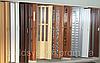 Дверь раздвижная пластиковая гармошка 820х2030х0,6мм Эко ассортимент цветов и моделей