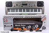 Детский орган синтезатор пианино MQ 807 USB mp3, микрофон, 54 клавиши, от сети, фото 2