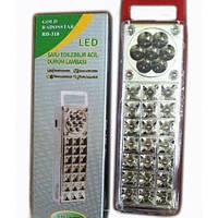 Аккумуляторный светильник фонарь RD-318 25+7 LED