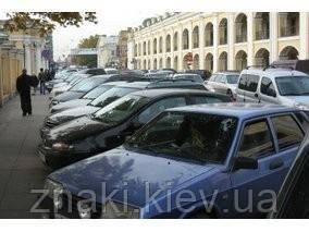 Парковка в столице. Новые правила, а полегчает ли?