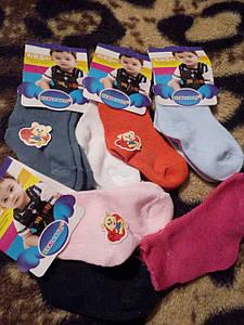 Носочки детские хлопок(девочка/мальчик)