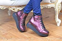 Женские ботинки на высокой подошве в расцветках. ВВ-3-1018