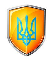 График работы на День защитника Украины!