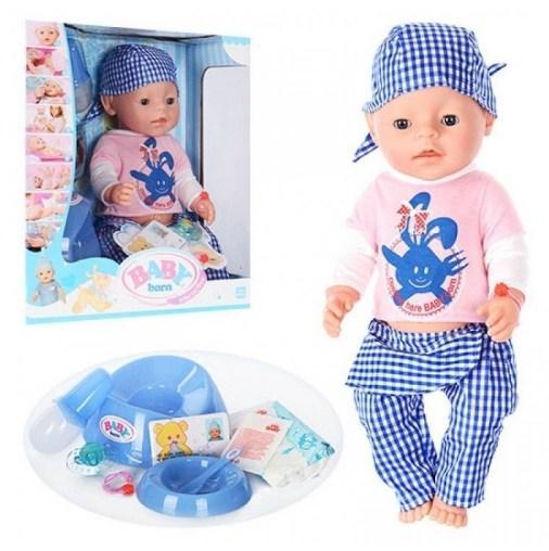 Кукла Пупс BL013A
