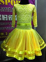 """Платье танцевальное (бейсик) """"Селена-элит"""" р.122-128(32)(желтый)"""