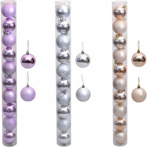 Набор шариков 10 штук D6 см, фото 2