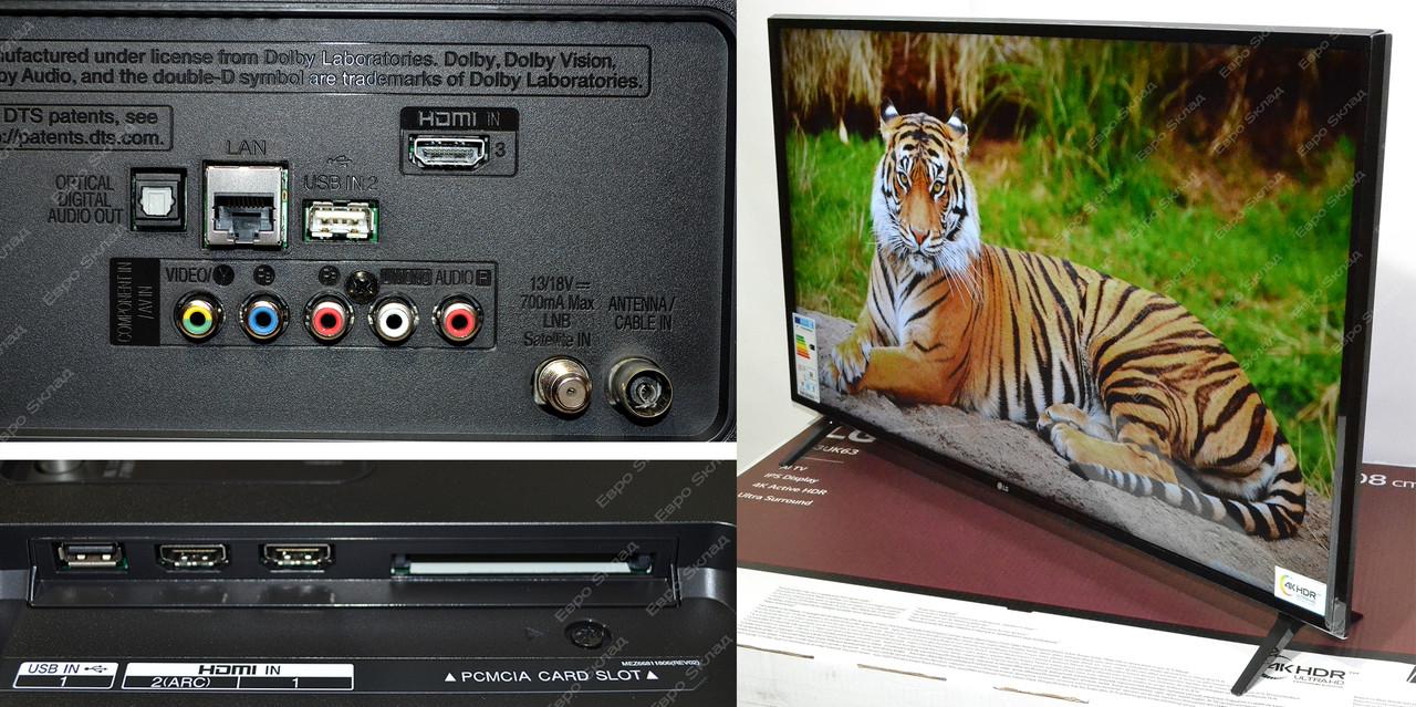Телевизор LG 43UK6300 SMART/4K UHD/Active HDR/Т2/S2/webOS 4 0