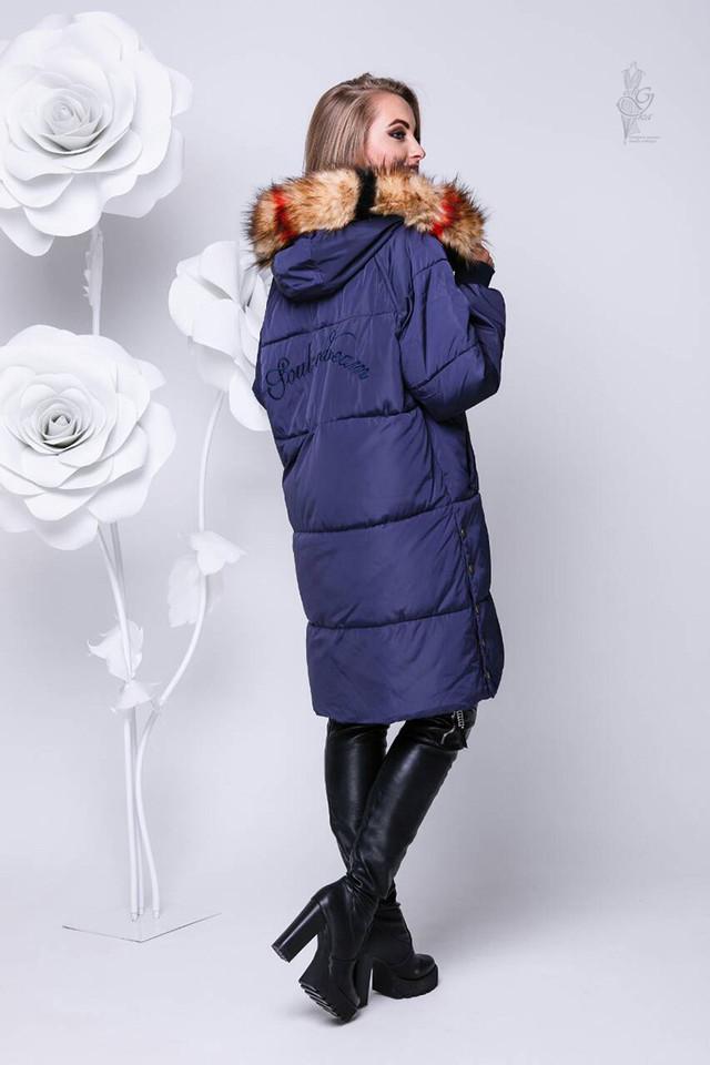 Фото-1 Куртки зимней женской теплой Нилу-2