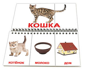 "Книга-пазл ""Животные"", 23*12, ТМ Вундеркинд с пеленок"
