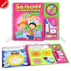"""Книжка """"Большая игровая книга для девочек"""", карточки, фишки, маркеры, 32,5*27 см (28 шт.)"""