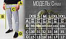 Зимние спортивные штаны мужские чёрные от бренда ТУР модель Сайракс (Cyrax) размер XS, S, M, L, XL, XXL, фото 3