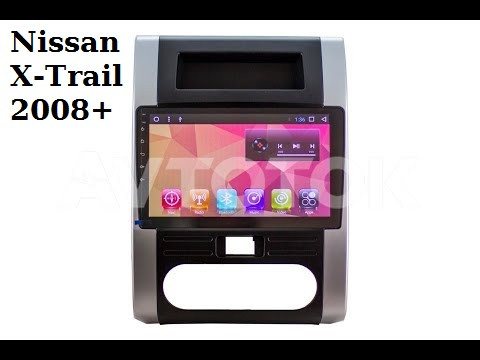 Штатная Магнитола Nissan X-Trail Android 9.1 10.2 дюйм Xtrail 2008 +