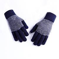 Теплые зимние мужские синие перчатки опт, фото 1
