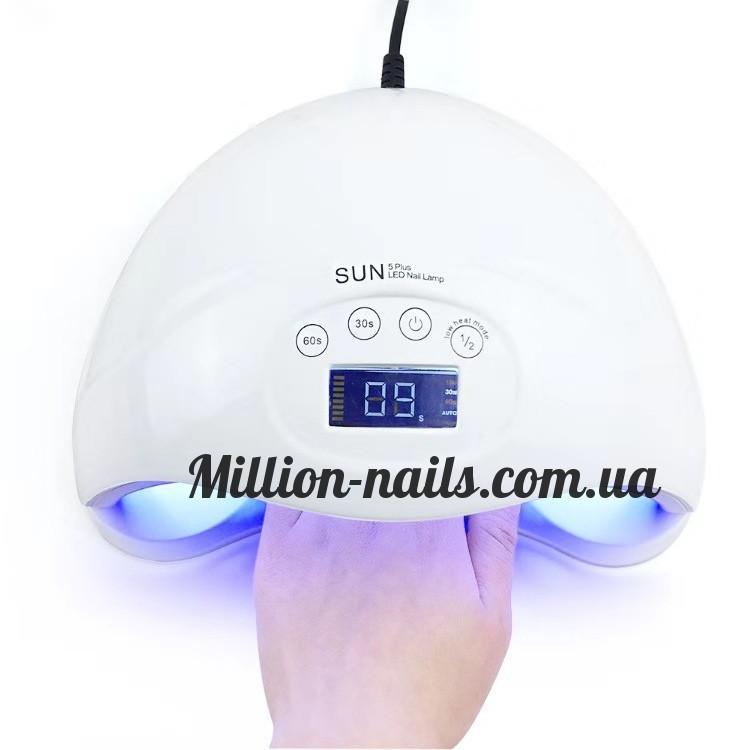 Лампа для сушки ногтей Sun 5 Plus 48 ватт