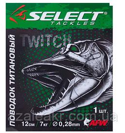 Поводок Select титановый 20см 7 кг с вертлюгом