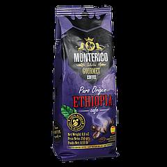 Кофе молотый MONTERICO Ефиопия 250г