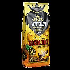 Кофе молотый MONTERICO Коста Рика 250г