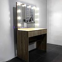 Стол для визажа с зеркалом, гримерный комплект 800×570×900 мм. Мебель для салонов красоты.Гримерный столик.