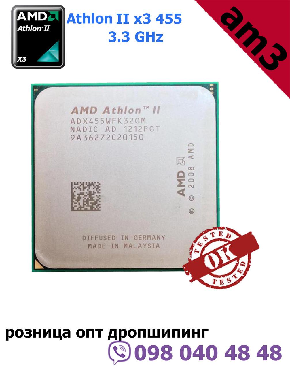 Процессор AMD Athlon  II X3 455, 3 ядра, 3.3 ГГц, AM3