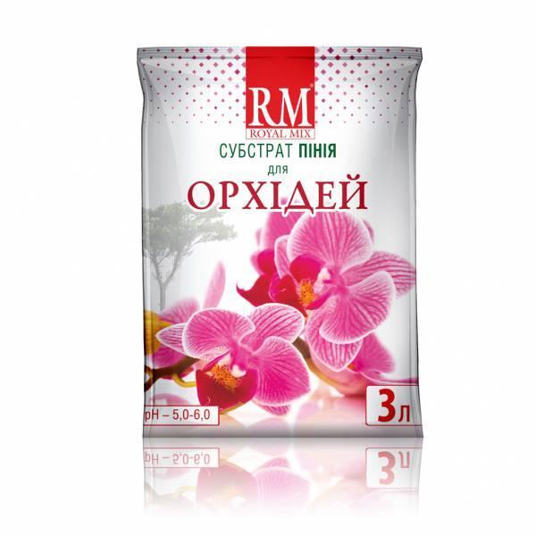 Субстрат пиния для орхидей 3л Royal Mix