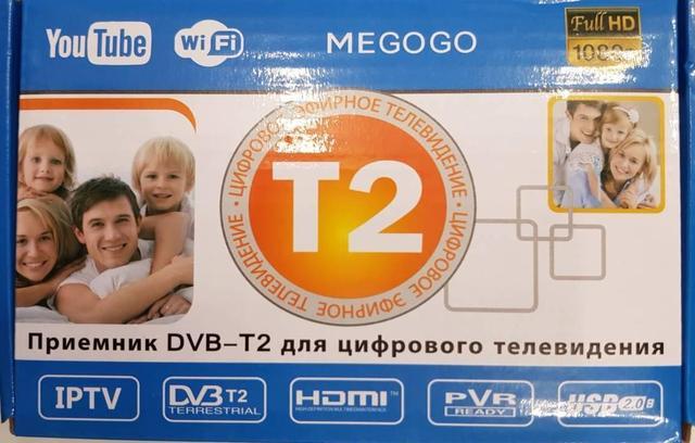 T2 тюнер для цифрового ТВ (Wi-Fi, YouTube, IPTV, 1080p)