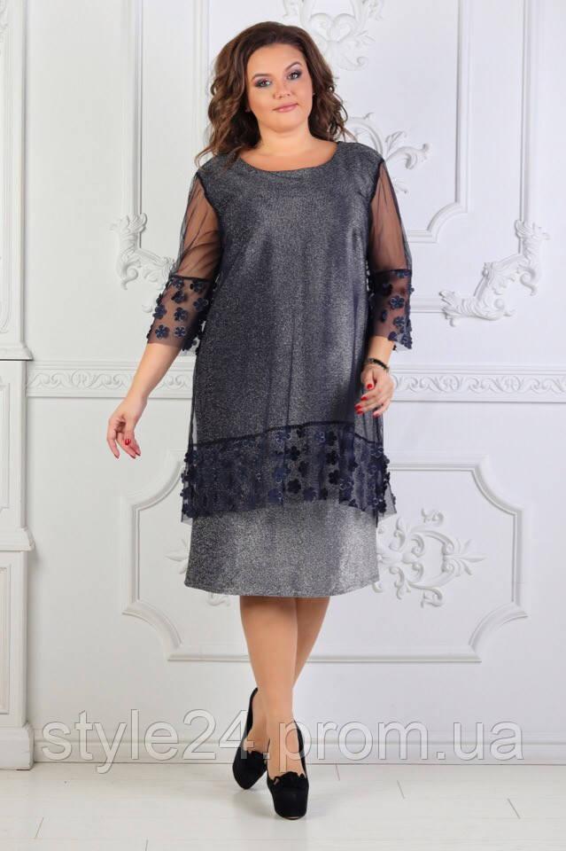 Батальне нарядне люрексне плаття з сіткою.Р-ри 50-58