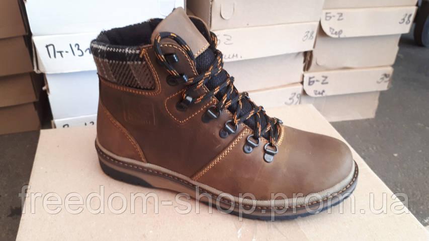 e24d682a0 Подростковые зимние кожаные ботинки на мальчика. Харьков: продажа ...