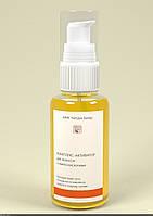 АКТИВАТОР для волосся з омега кислотами   Вітамінне живлення з протеїнами  Захист послабленого волосся 100мл.