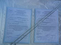 Термометры лабораторные ТЛ-3 (ТУ25-2021.003-88) 0+500 град., возможна калибровка в УкрЦСМ, фото 1
