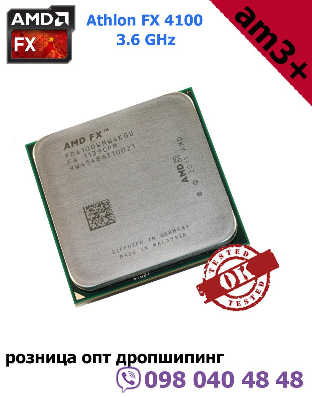 Процессор AMD Athlon FX 4100, 4 ядра, 3.6 ГГц, AM3+