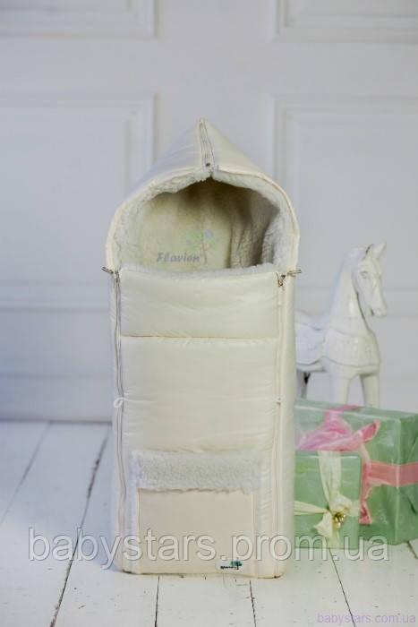 Конверт для новорожденного зимний, молочный