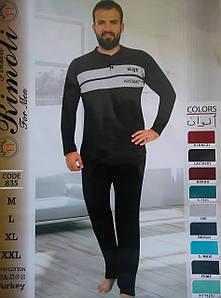 Мужская пижама с брюками комплект