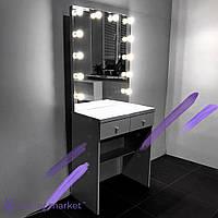 Визажный стол, гримерный комплект 800×470×950 мм.Зеркала гримерные.Зеркало с подсветкой. Гримерная станция.
