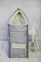Конверт на овчине для новорожденного, серый