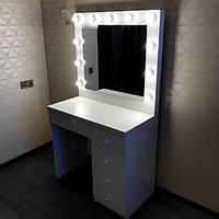Стол с зеркалом для визажиста, гримерный комплект 900х470х800 мм.Гримерное зеркало с лампочками.