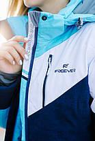 Куртка горнолыжная Freever женская 7232, фото 3