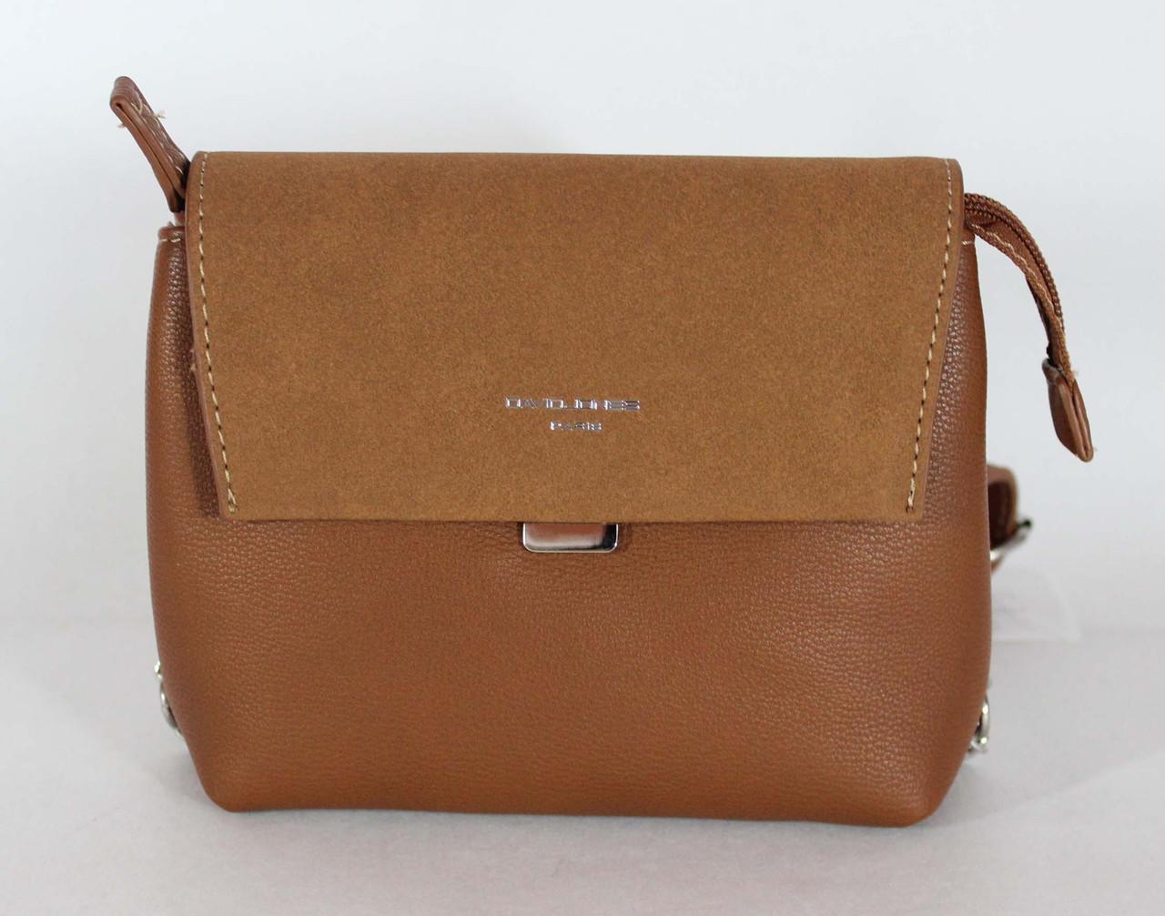 ce4c49a94df5 Маленькая сумочка на длинной ручке David Lones: продажа, цена в ...